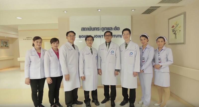 泰国碧雅威试管婴儿医院