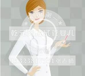 乾元天成试管:45岁以上的女性适合去做试管婴儿吗