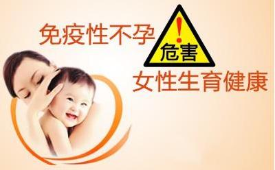 做试管婴儿一定会怀上孩子吗?什么人可以做试管?