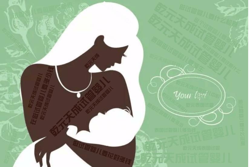 试管婴儿移植后,着床会有明显的感觉吗?