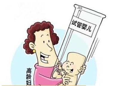 去泰国做试管婴儿大家最关心的是什么?