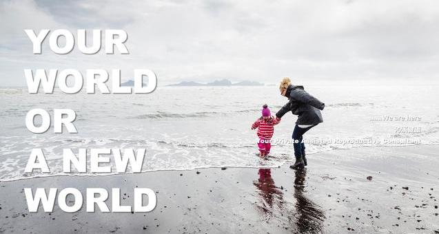 做试管婴儿选择哪个国家划算?去国外做试管婴儿的费用贵不贵