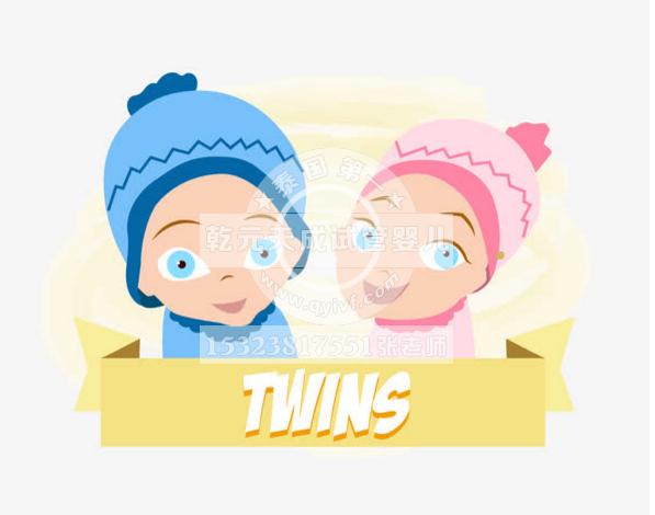 泰国试管婴儿做双胞胎需要具备什么条件,费用是多少?